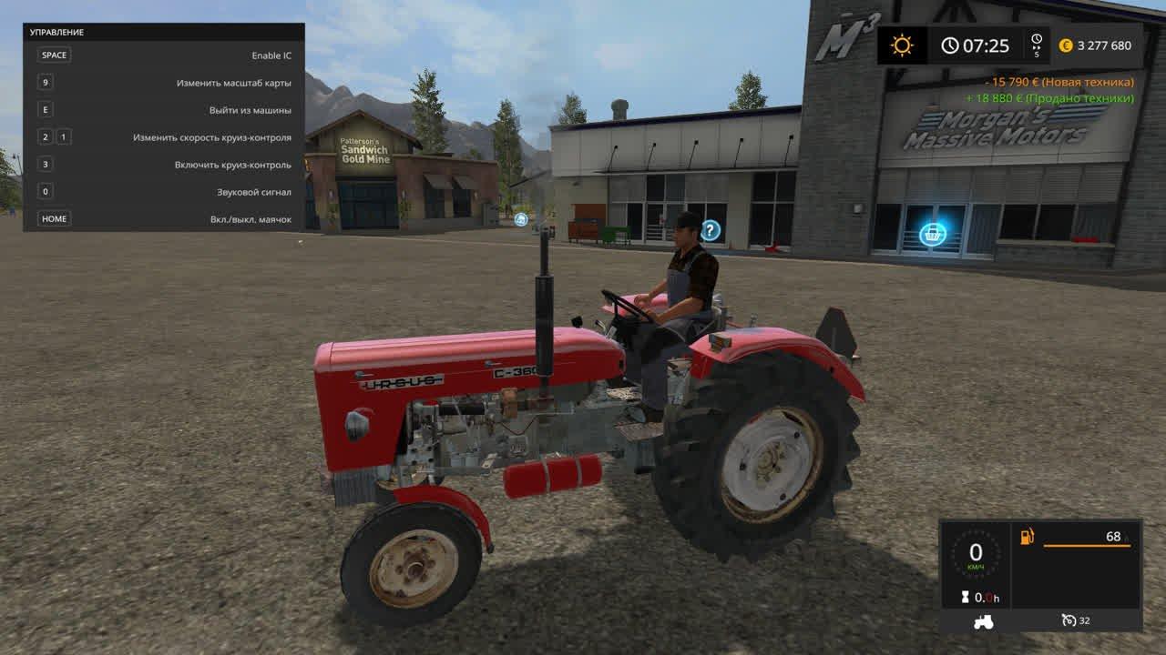 Тракторы для игры мод Мод трактор Ursus c360 для Farming Simulator 2017