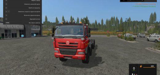 Грузовики для игры мод Мод грузовик Татра 8x8 с погрузчиком для Farming Simulator 2017