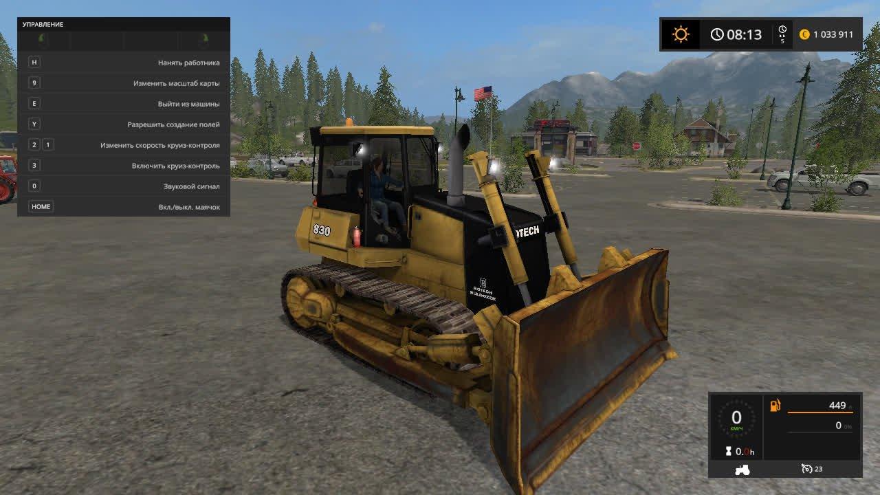 Гусеничный транспорт для игры мод Мод Бульдозер для Farming Simulator 2017
