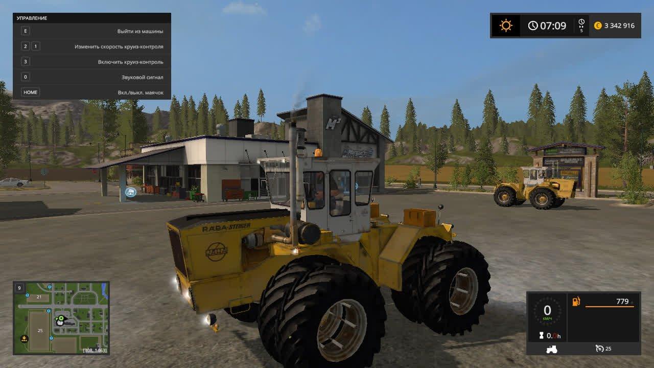 Тракторы для игры мод Мод трактора RABA STEIGER для Farming Simulator 2017