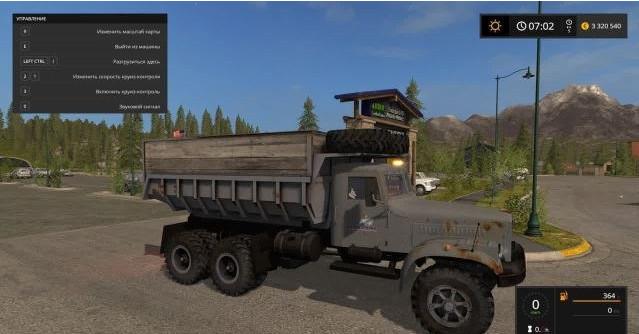 Русская техника для игры мод Мод грузовик «КрАЗ 256Б1» для Farming Simulator 2017