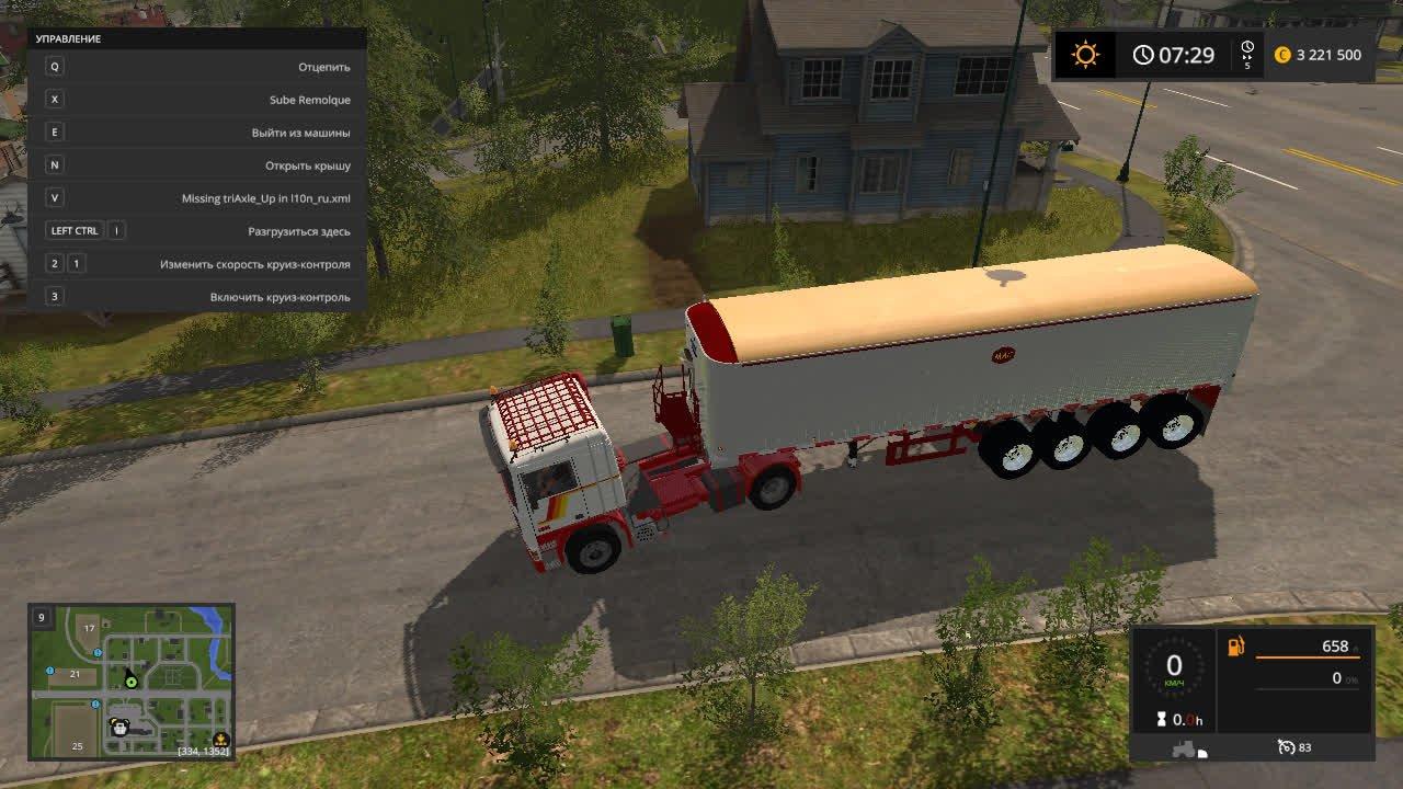 Прицепы для игры мод Мод прицепа для зерновых для Farming Simulator 2017