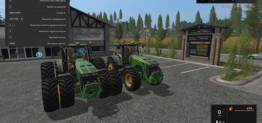 Тракторы для игры мод Мод трактор John Deere 8530 для Farming Simulator 2017