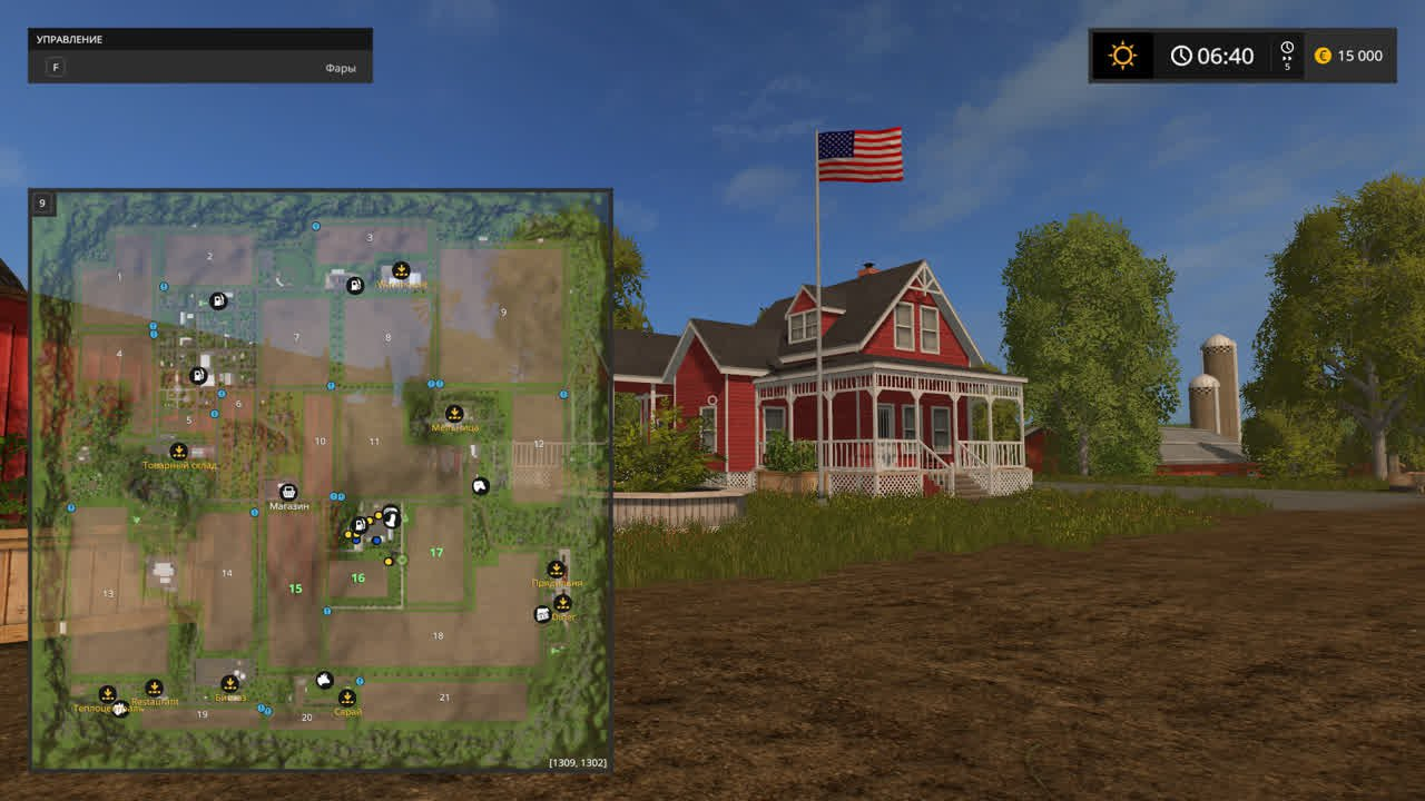 Карты для игры мод Карта «Холмы Вестбриджа» для Farming Simulator 2017