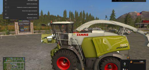 Комбайны для игры мод Мод комбайн Claas Jaguar 980 для Farming Simulator 2017