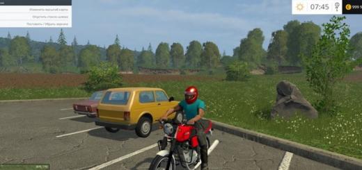Другие моды для игры мод Мотоцикл Ява v1.0 для Farming Simulator 2017