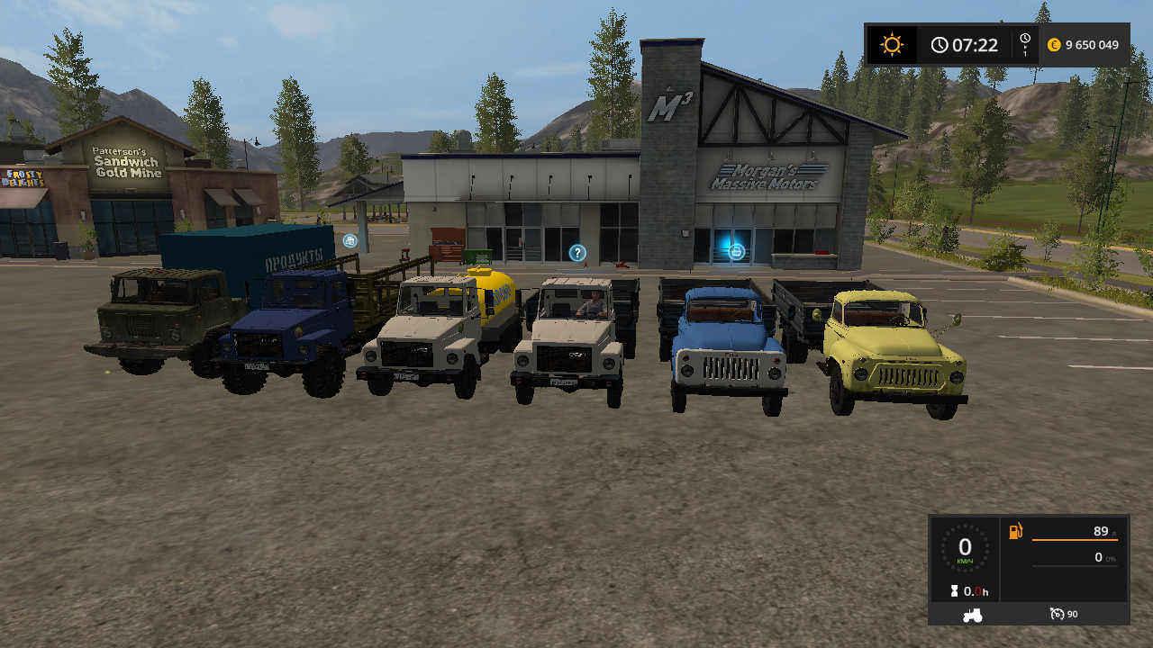 Русская техника для игры мод Мод ГАЗ Пак v 2.0 для Farming Simulator 2017