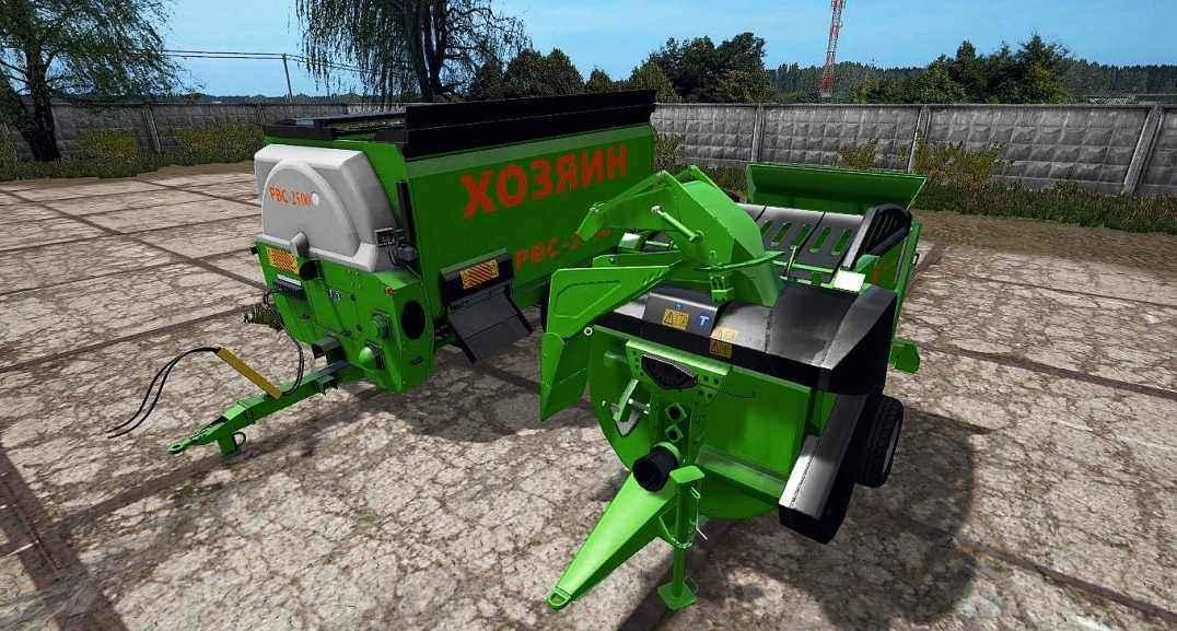 Другие моды для игры мод Мод РВС-1500/РВС-2500 для Farming Simulator 2017