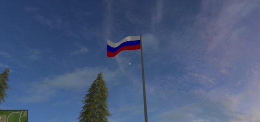 Объекты для карт для игры мод Мод Российский Флаг v2.2 Фарминг Симулятор 2017