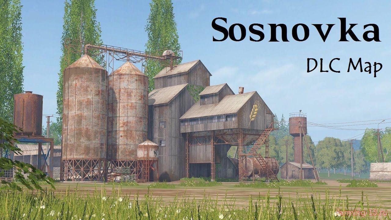 Русские карты для Мод карта Сосновка для Farming Simulator 2015