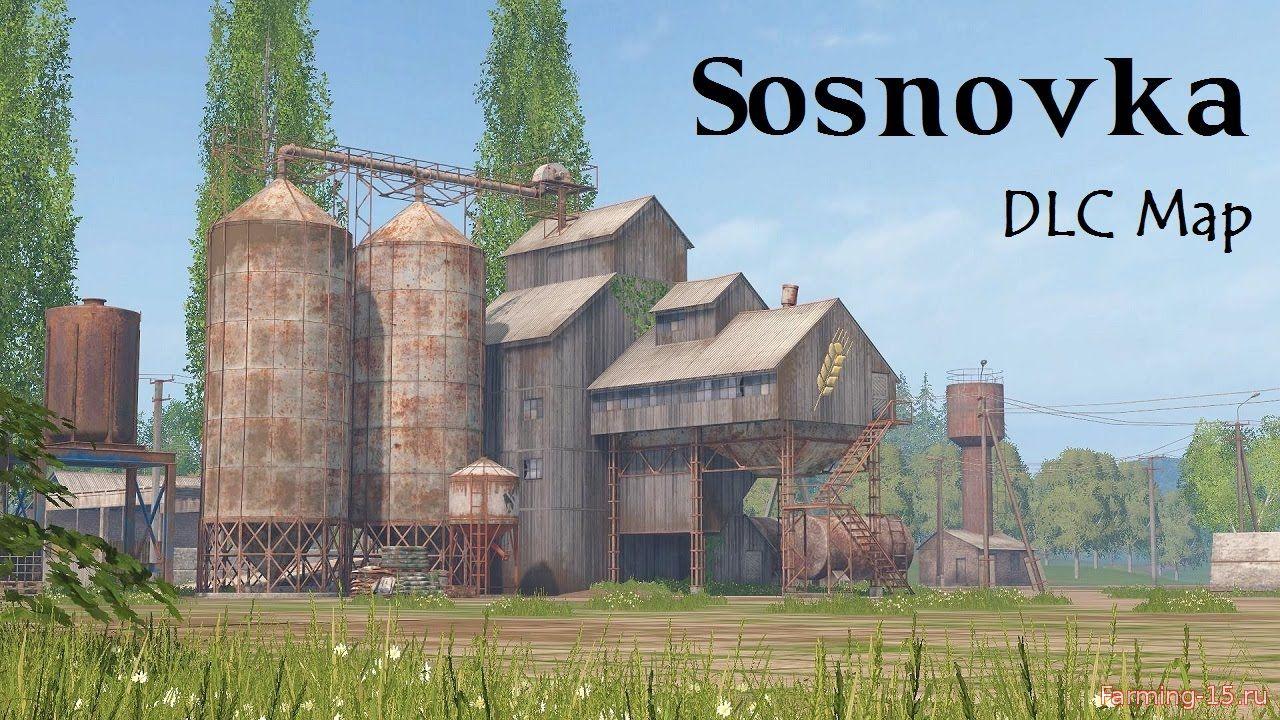 Русские карты для Мод карта Сосновка для Farming Simulator 2015
