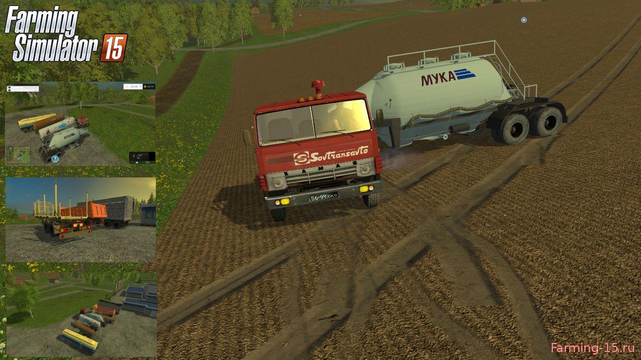 Русская техника для Мод-пак КамАЗ, прицепы и цистерны для Farming Simulator 2015