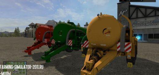 Прицепы для игры мод Мод Прицеп MV5 Trailer v 1.3.0.1 для Farming Simulator 2017