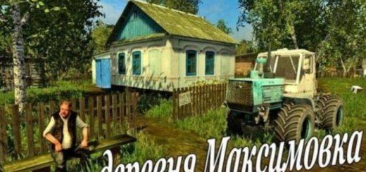 Карты для игры мод Русская карта деревня Максимовка для Farming Simulator 2017