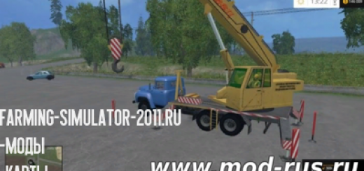 Русская техника для Мод Кран ЗиЛ 133 Ивановец для Farming Simulator 2015