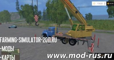 Русская техника для Мод Кран ЗиЛ 133 Ивановец для Farming Simulator 2015