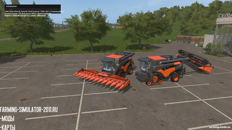 Комбайны для игры мод Мод Комбайн New Holland CR10.90 Limited Edition v 1.0  для Farming Simulator 2017