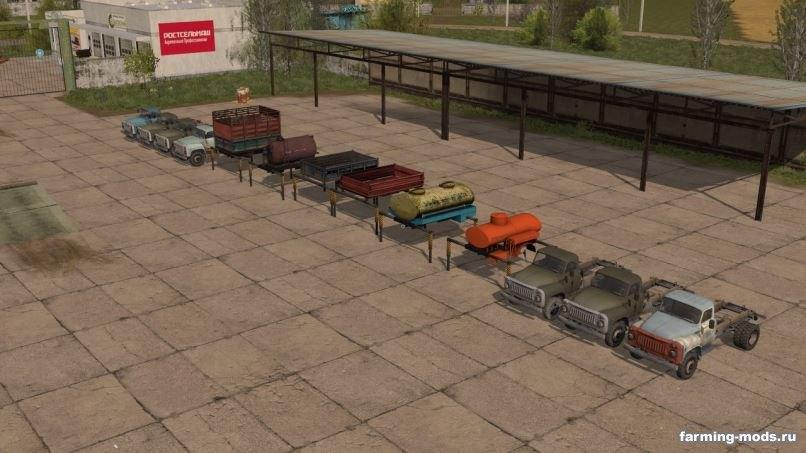 Русская техника для игры мод Мод Газ пак v 1.0 edit для Farming Simulator 2017