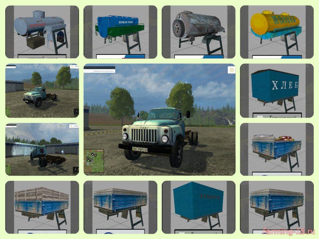 Русская техника для Мод-пак грузовик ГАЗ 53 + модули для Farming Simulator 2015