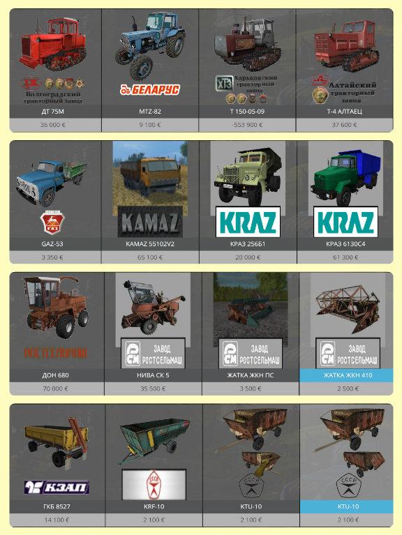 Русская техника для Мод-пак русской техники для Farming Simulator 2015