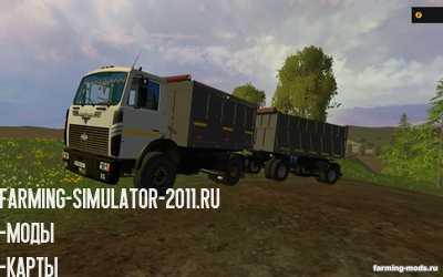 Русская техника для Мод Грузовик Маз 5551 v 3.0 с Прицепом для Farming Simulator 2015