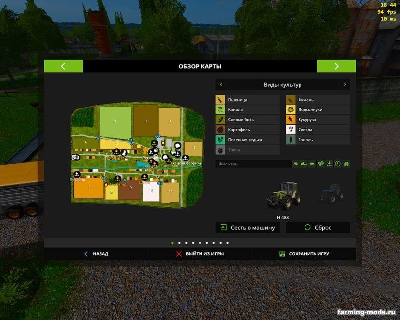 Русские карты для игры мод Карта Сынява v 2.5 edit для Farming Simulator 2017