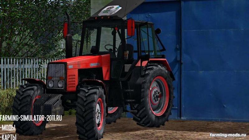 Тракторы для игры мод Мод Трактор МТЗ-1221 Красный (Сарэкс) для Farming Simulator 2017