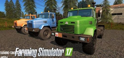 Грузовики для игры мод Мод КрАЗ-63221 v 1.0.0.1 для Farming Simulator 2017