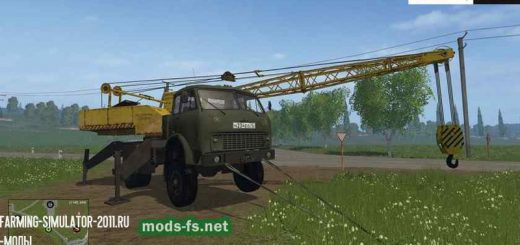 МАЗ для Мод Автокран МАЗ-5516 для Farming Simulator 2015