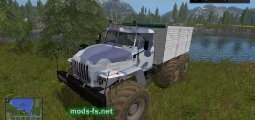 Русская техника для игры мод Проходимый грузовик УРАЛ 4320 v2.0 для Farming Simulator 2017
