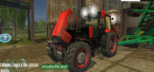 Русская техника для Мод Трактор МТЗ Беларус 1221 для Farming Simulator 2015