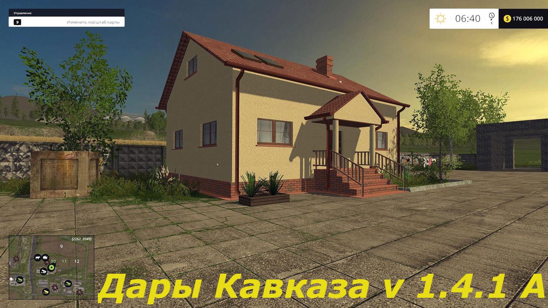 Карты для Карта Дары Кавказа v 1.4.1 А для Farming Simulator 2015