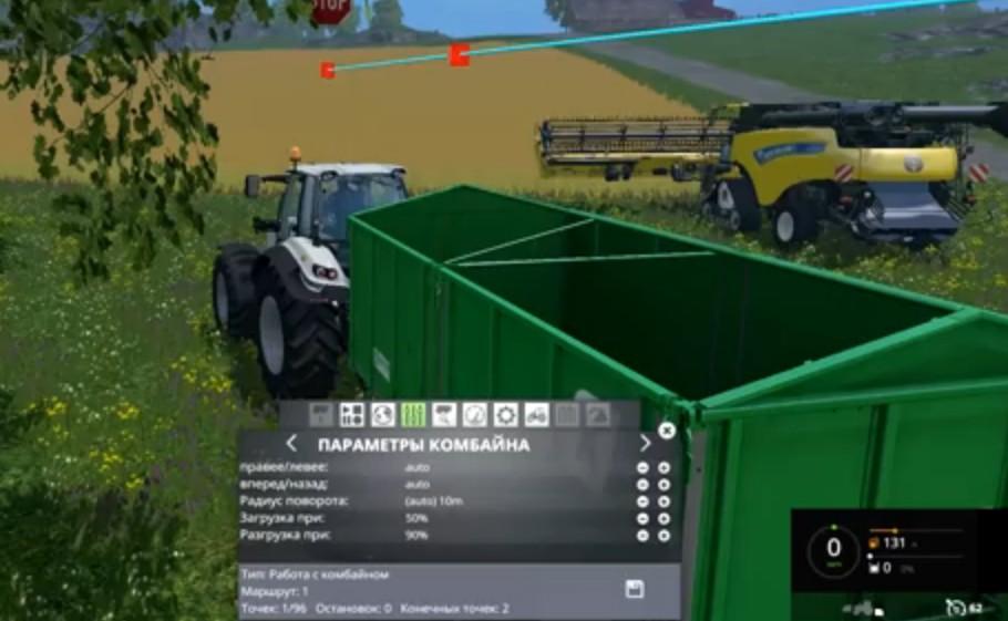 Другие моды для Мод Курсплей-Courseplay для Farming Simulator 2015