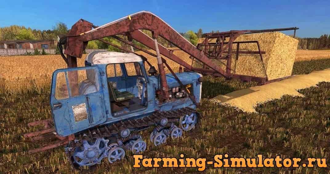 Русская техника для игры мод Мод Трактор ДТ-75 Стогомёт для Farming Simulator 2017