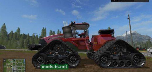 Тракторы для игры мод Мод Трактор CASE IH 1450 на резиновых гусеницах для Farming Simulator 2017