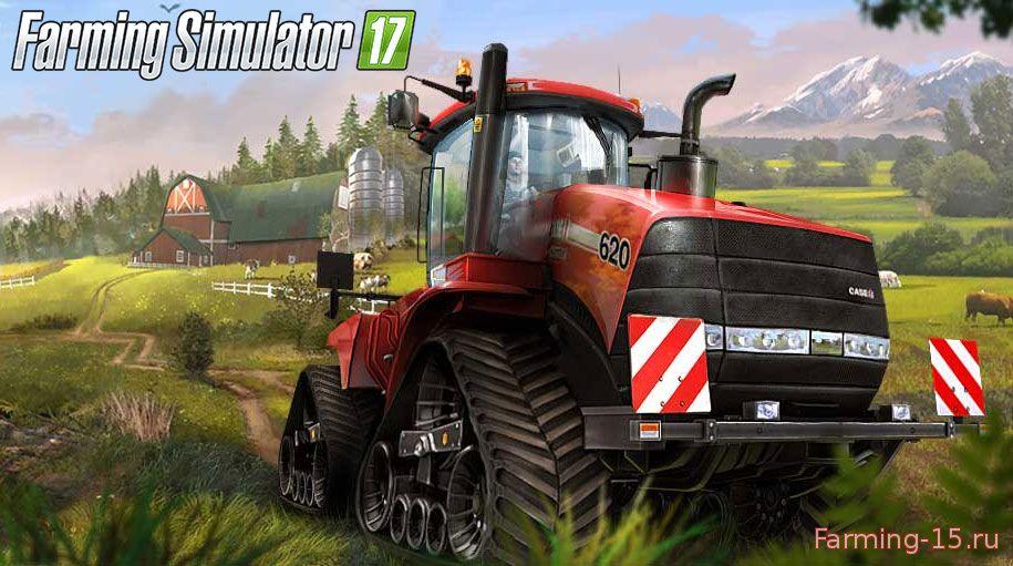 Другие моды для игры мод Скачать Farming Simulator 2017 бесплатно + Патч v1.4.4