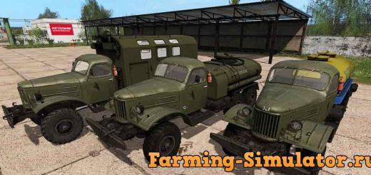 Русская техника для игры мод Мод ПАК ЗиЛ-157КД V1.1 для Farming Simulator 2017