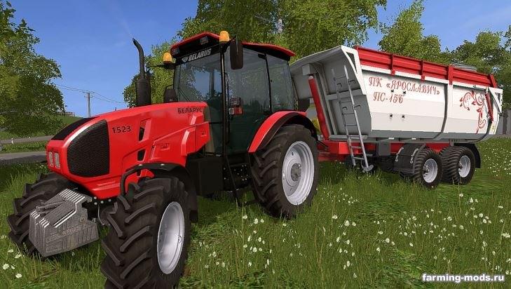 Русская техника для игры мод Мод Трактор МТЗ 1523 v 1.3 для Farming Simulator 2017