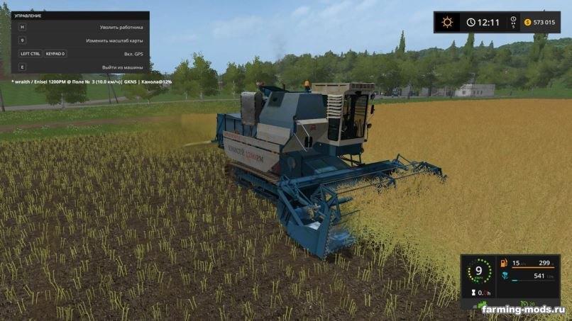 Русская техника для игры мод Мод Комплект СЗП 3.6 и Сцепка v 3.0 для Farming Simulator 2017