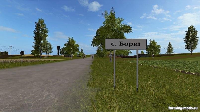 Русские карты для игры мод Мод Карта СПК Борки-Агро v 0.01 для Farming Simulator 2017
