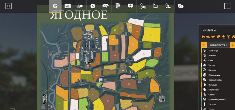 Карта села Ягодное (Village Yagodnoe)