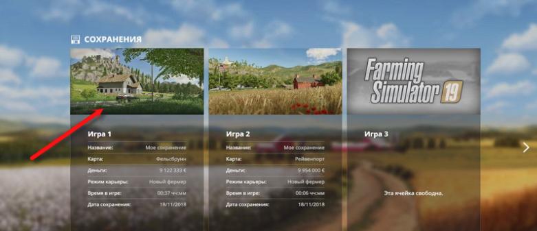 Как установить мод в Farming Simulator 2019?