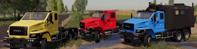 Мод пак УРАЛ Next T25 420 6X4 для Фермер Симулятор 2019
