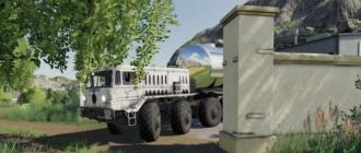 Мод на тягач MAZ 537 Hurricane для Фермер Симулятор 2019