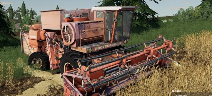 Мод на комбайн Дон 1500А для Farming Simulator 2019
