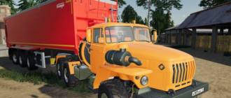Скачать мод на Урал 44202 для Farming Simulator 2019