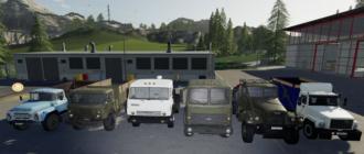 Мод пак русских грузовиков для Farming Simulator 2019