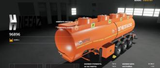 Скачать мод на цистерну NEFAZ 96896 для Farming Simulator 2019