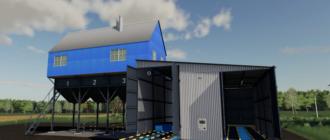 Скачать мод на зерновой бункер для Farming Simulator 2019
