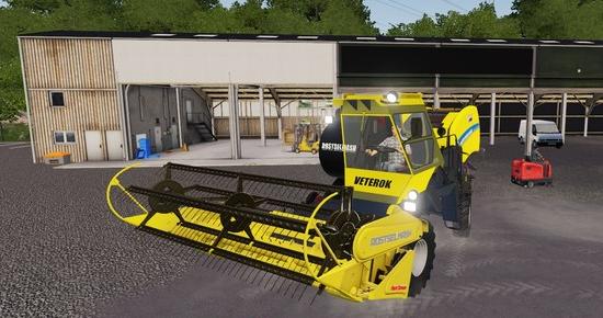 Скачать мод на пресс-подборщик Woodchips Baler для Farming Simulator 2019